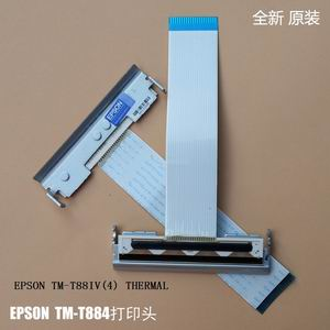 Thermal TM-T88 IV Printer head